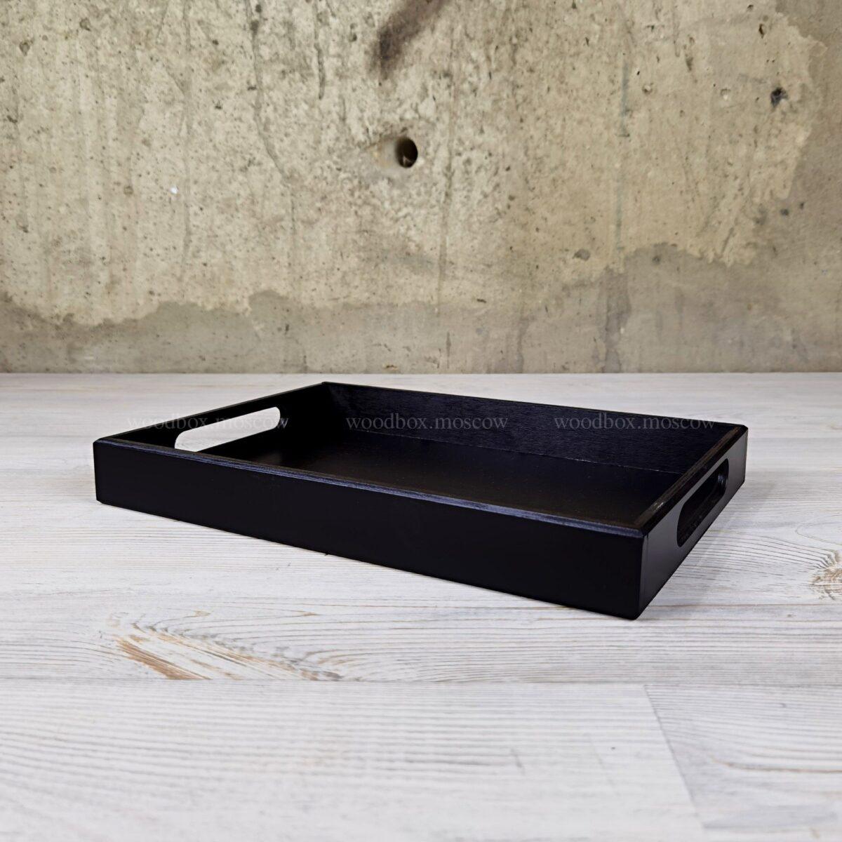 поднос деревянный черного цвета