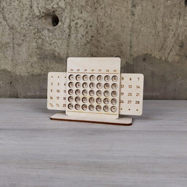 вечный календарь из фанеры